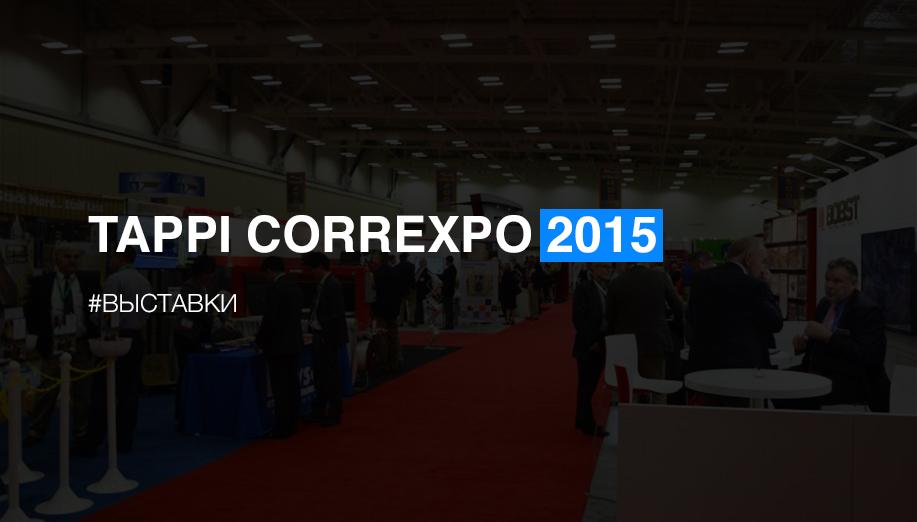 TAPPI Correxpo 2015 - фото