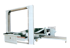 Лифтовой листоукладчик PS-150 - фото