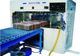 Автоматическая обвязочная машина для пачек MS-KMCB - фото