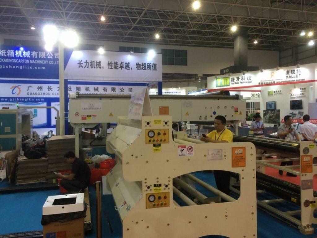 Международная выставка гофрокартона и оборудования для его производства SinoCorrugated