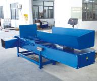 Пакетировочный и упаковочный пресс ХТВ-250