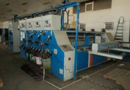 Оборудование по производству гофрокартона и гофротары - фото