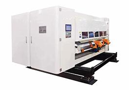Компьютеризированный двойной станок для продольной резки-рилевки NCFY-2200 - фото