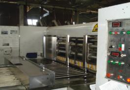 Автоматический печатно-высекательный агрегат YKMB III 1224 - фото